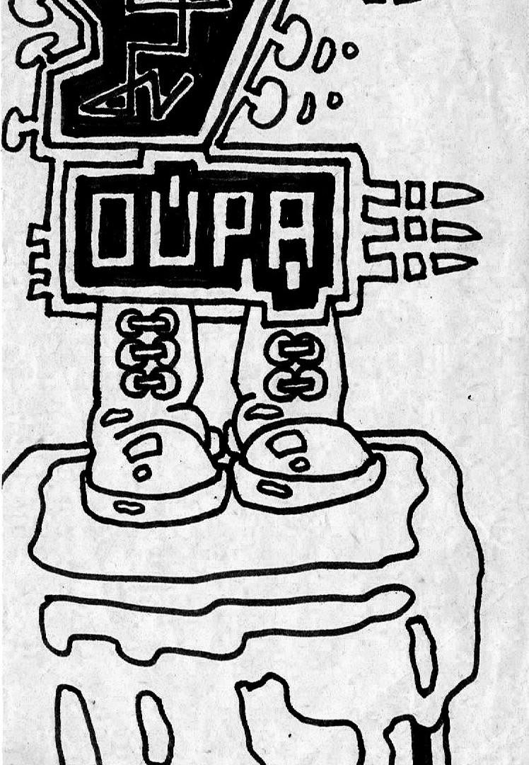 dupa logo